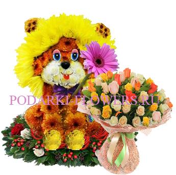 Лев из цветов с букетом роз - Супер предложение!