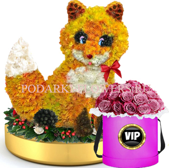 Лисичка из цветов на золотом подносе + Розы в шляпной коробке