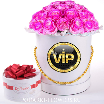 """Розы-Хамелеоны """"Pink"""". 29-61 шт. Цветы в шляпной коробке"""