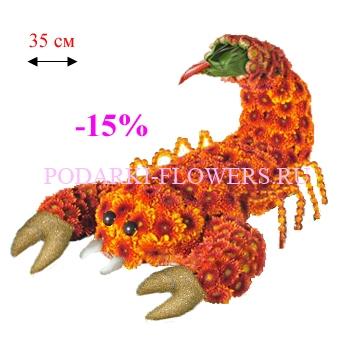Скорпион из живых цветов