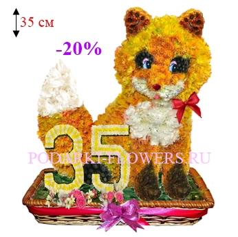 Лисичка из цветов с цифрами