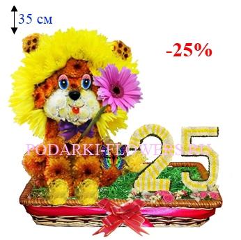 Лев из цветов с цифрами