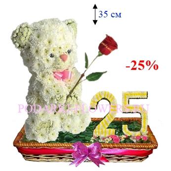 Мишка из цветов с цифрами