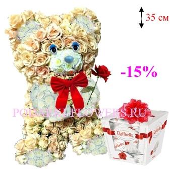 Мишка из живых цветов + конфеты Raffaello