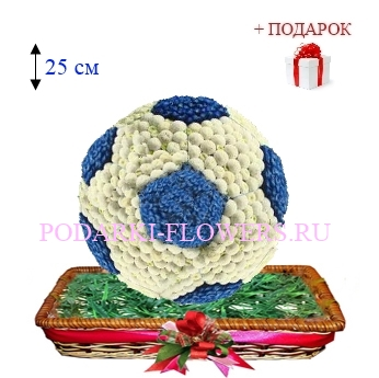 Мяч из живых цветов