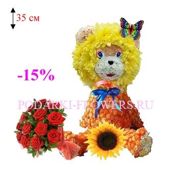 Лев из цветов с букетом роз
